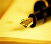 Записная книжка как инструмент для практики этики